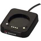Sigma ROX USB Docking Station