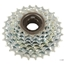 SunRace 7 Speed 13-28 Freewheel